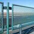 Hàng rào lưới kéo giãn